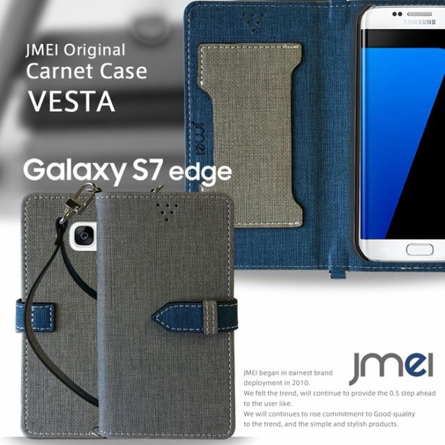 Galaxy Note8 S8 S8+ S7 edge ケース SC-02H SCV3...