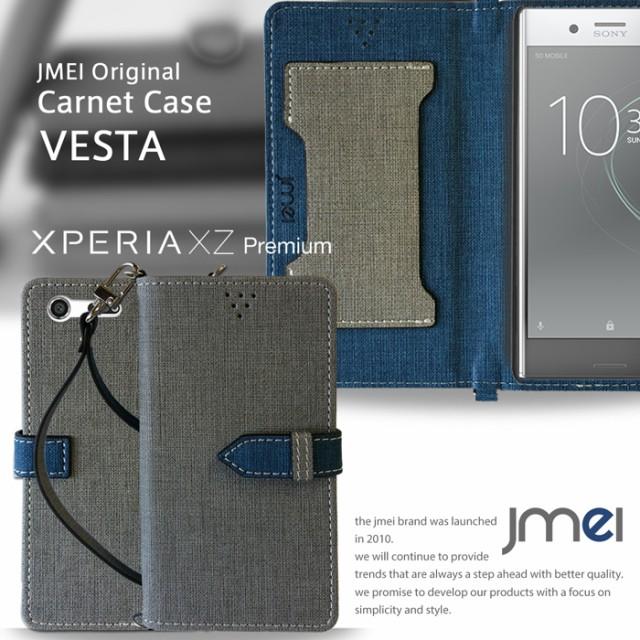 Xperia XZ Premium SO-04J ケース 手帳 エクスペ...