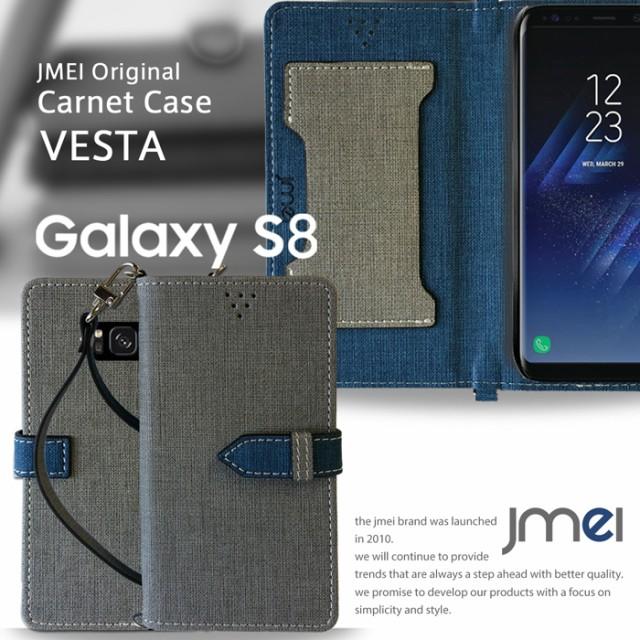 Galaxy S8 S8+ ケース sc-02j scv36 手帳 ギャラ...
