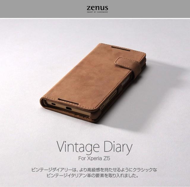 Xperia Z5 SO-01H SOV32 Z4 SO-03G SOV3 ケース/...