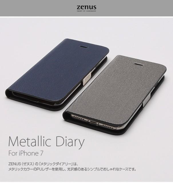 iPhone7 ケース カバー ZENUS Metallic Diary  メ...