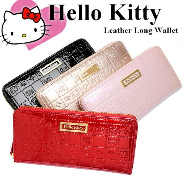 【ポイント祭対象】【ハローキティ/Hello Kitty】...