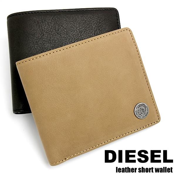 912d17f05c7f DIESEL ディーゼル 財布 二つ折り メンズ ブランド 牛革 レザー 札入れ カード入れ ホック式小銭入れ
