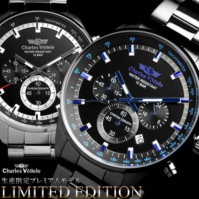 シャルルホーゲル 腕時計 クロノグラフ メンズ 限...