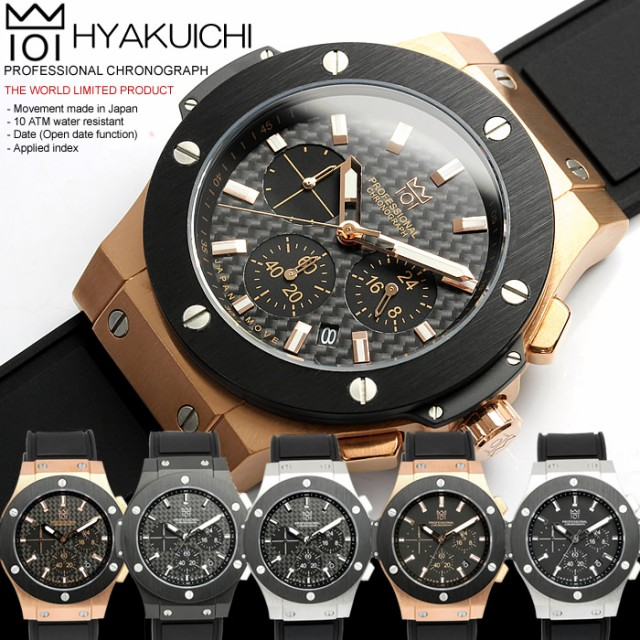 【HYAKUICHI】 クロノグラフ メンズ腕時計 カーボ...