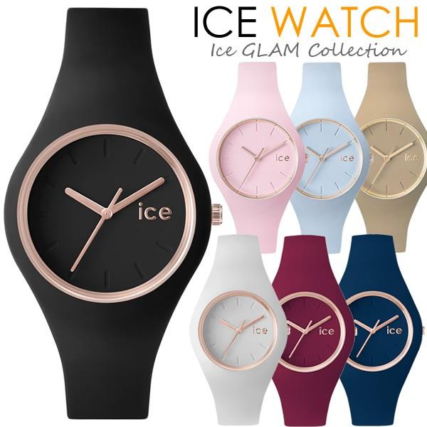 アイスウォッチ ICE WATCH アイスグラム 腕時計 ...