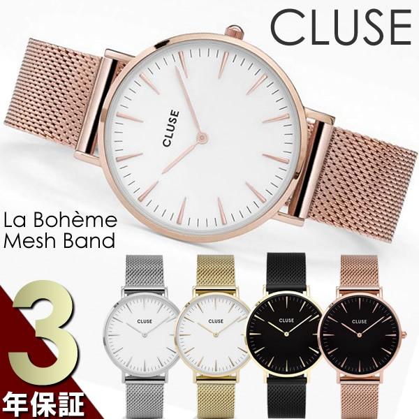 【送料無料】CLUSE クルース 腕時計 レディース ...