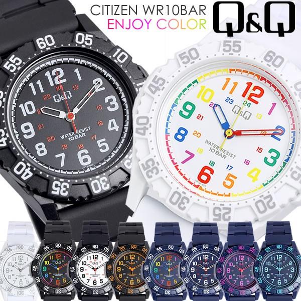 CITIZEN シチズン Q&Q カラフルウォッチ 腕時計 1...