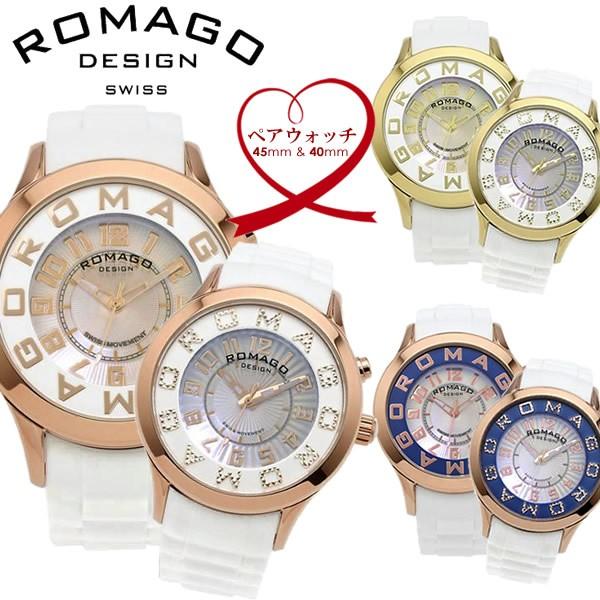 【送料無料】【ペアウォッチ】ROMAGO ロマゴ ペア...