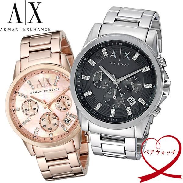 pretty nice 4fe44 726ad 送料無料】ARMANI EXCHANGE アルマーニエクスチェンジ 腕時計 ...