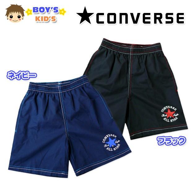 【男児キッズ】【水着】CONVERSE/コンバース ブラ...