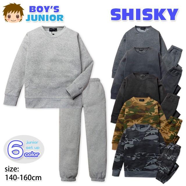 【送料無料】 子供服 男の子 パジャマ 上下組 セ...