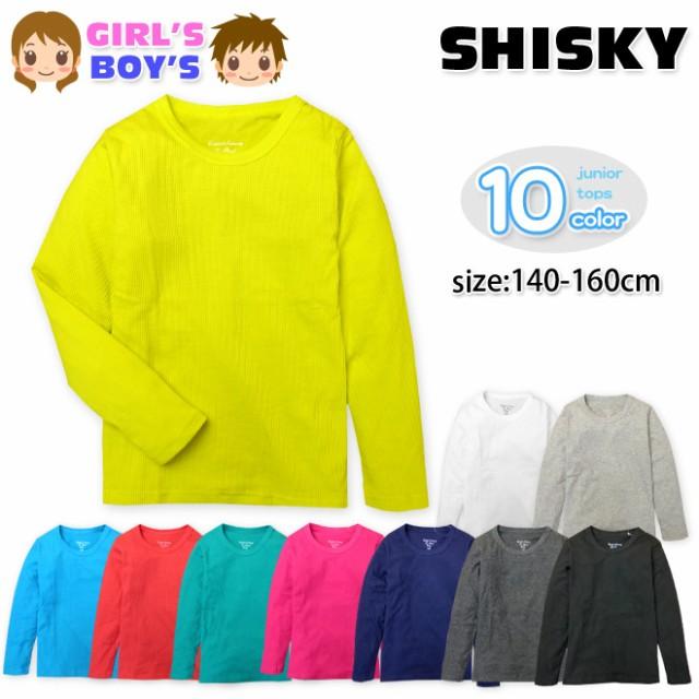 子供服 男の子 女の子 Tシャツ 長袖 SHISKY シス...