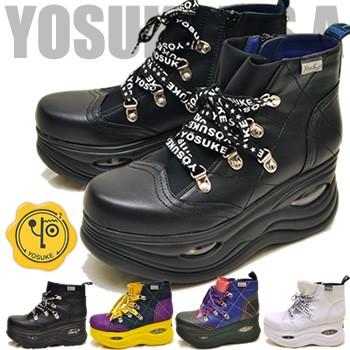 YOSUKE ヨースケ 靴 ハイカット 厚底スニーカー ...