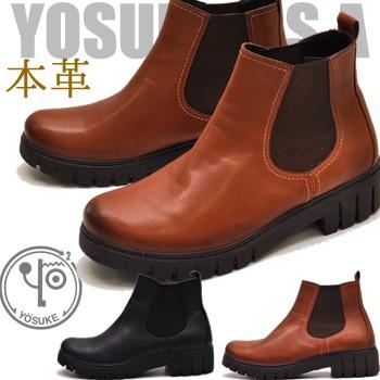 サイドゴアブーツ 本革 レディース  YOSUKE U.S.A...