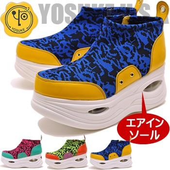 YOSUKE ヨースケ ソックスみたいな厚底スニーカー...