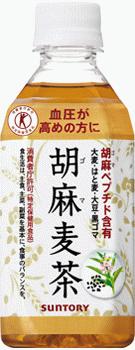 【お茶】サントリー 胡麻麦茶 350ml ペット 1...