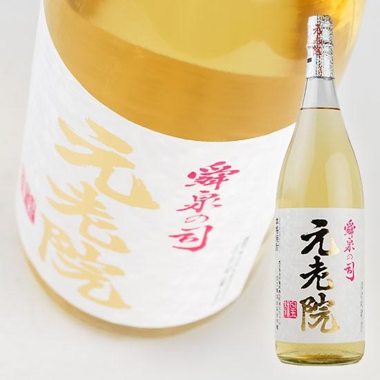 【白玉醸造】 麦 芋焼酎 元老院 1.8L 【芋焼...