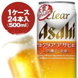 アサヒ クリアアサヒ 500ml缶 1ケース(24入...