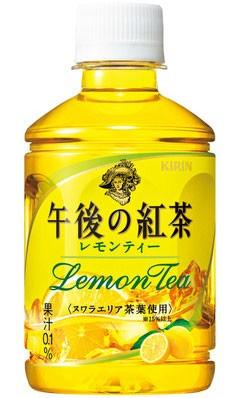【紅茶】キリン 午後の紅茶 レモンティー 280m...