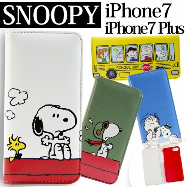 iPhone7 ケース スヌーピー 手帳型 スマホケース ...