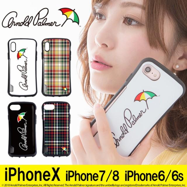 iPhoneX ケース iPhone8 カバー iPhone7 iPhone6S...