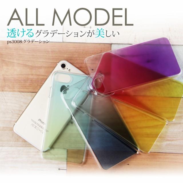 iPhoneX iPhone8 ケース Xperia XZs 全機種対応 ...