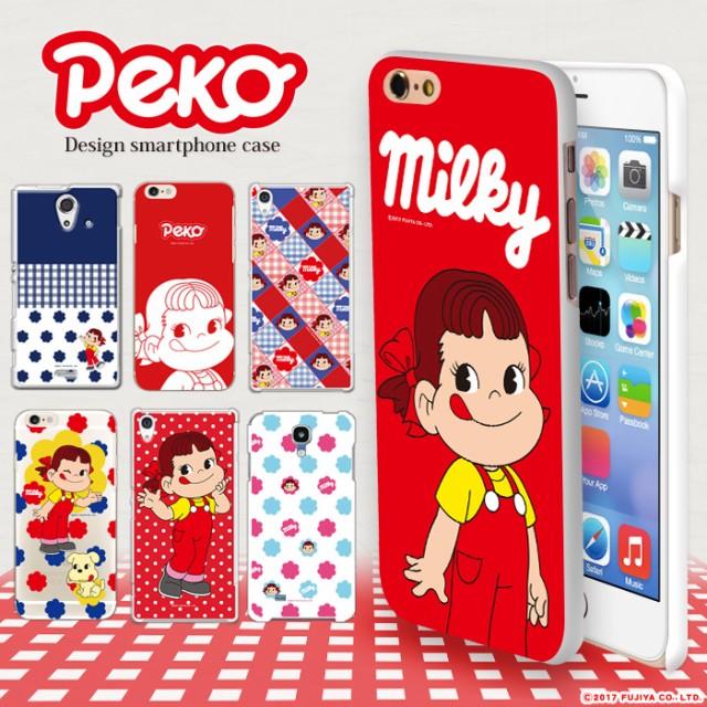 iPhoneX iPhone8 ケース Xperia 全機種対応 スマ...