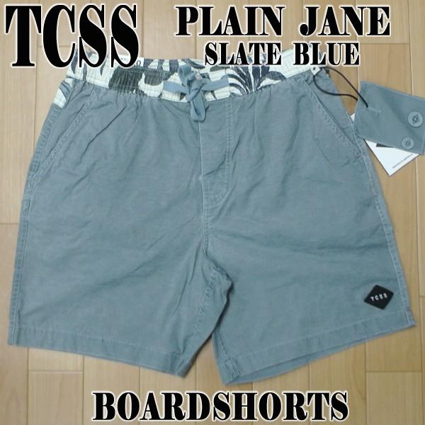 TCSS/The Critical Slide Society PLAIN JANE BOA...
