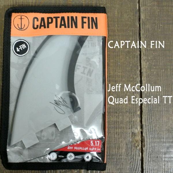 CAPTAIN FIN/キャプテンフィン LA ESPECIAL JEFF ...