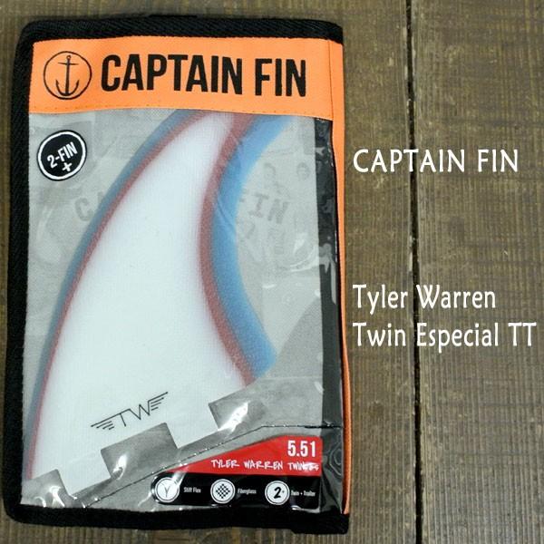 CAPTAIN FIN/キャプテンフィン LA ESPECIAL TYLER...