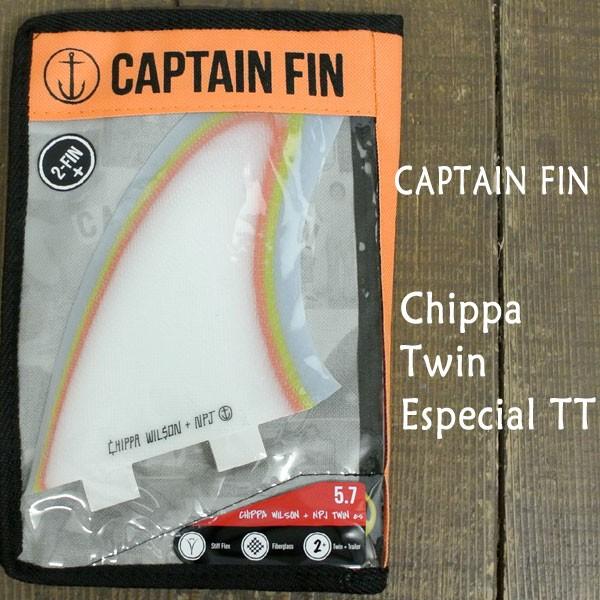 CAPTAIN FIN/キャプテンフィン LA ESPECIAL CHIPP...