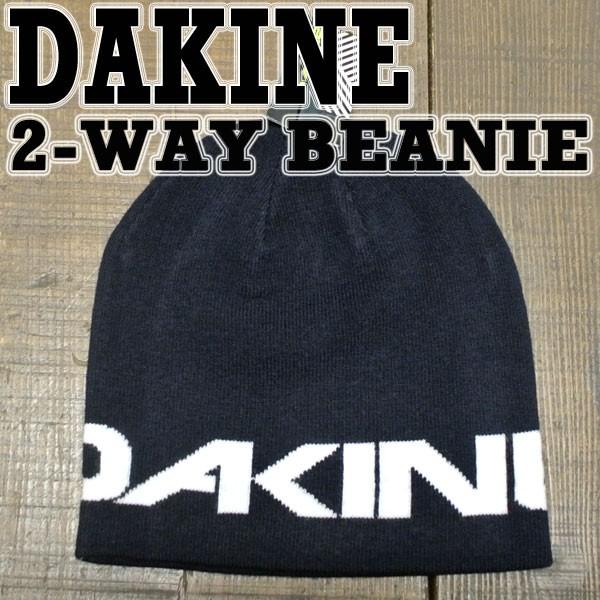 DAKINE/ダカイン 2-WAY BEANIE MDNT/WHITE 帽子 ...