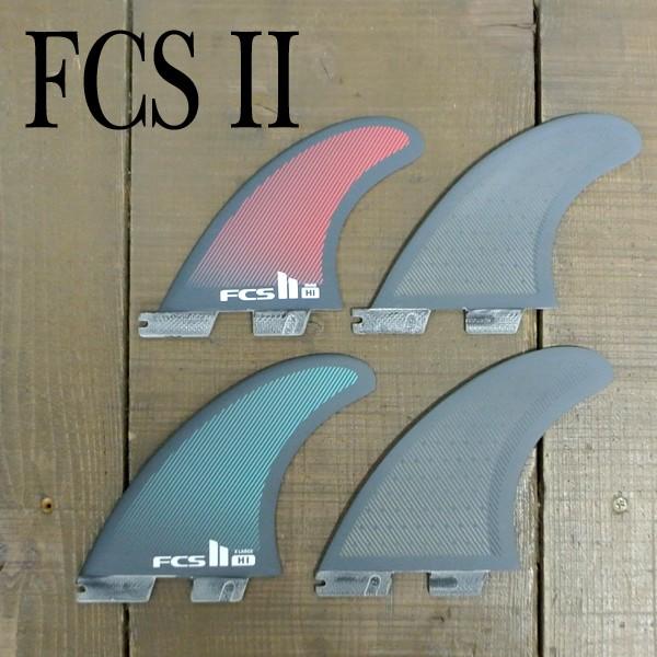 FCS2 FIN/エフシーエス2 HI ロングボード用フィン...
