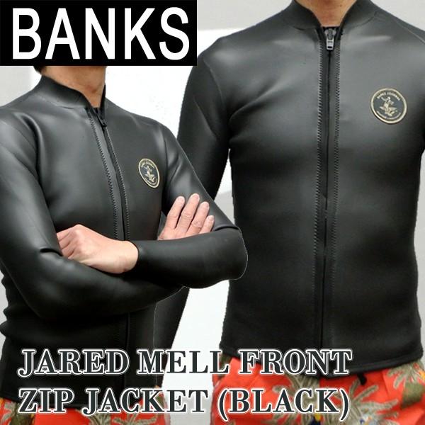 BANKS/バンクス JARED MELL FRONT ZIP JACKET タ...