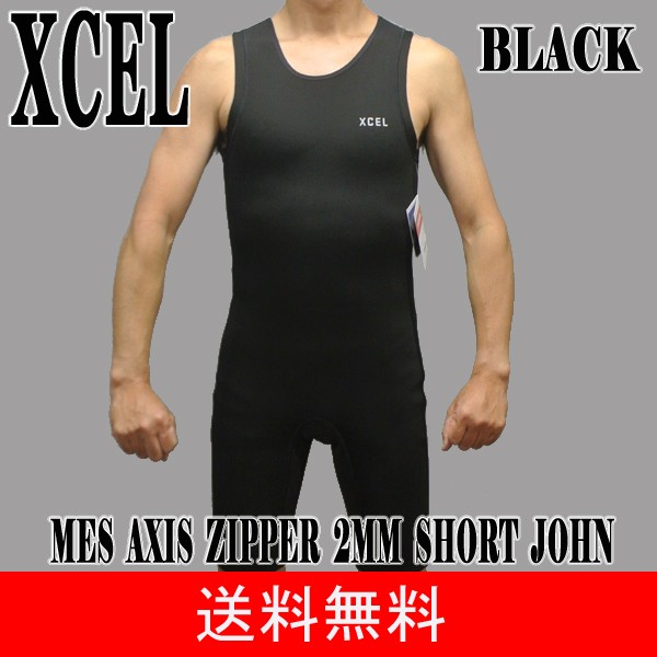 XCEL/エクセル AXIS ZIPPERLESS 2MM SHORT JOHN/...