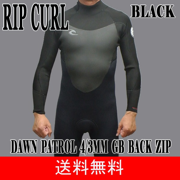RIP CURL/リップカール 4/3mm DAWN PATROL BACK Z...