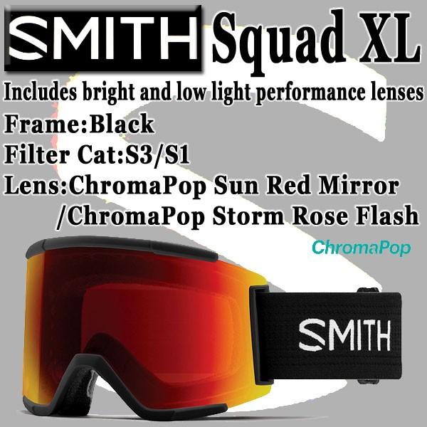 SMITH/スミス SNOW GOGGLE SQUAD XL CHROMAPOP SN...