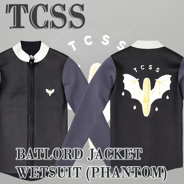 TCSS/ザクリティカルスライドソサイエティ BATLOR...