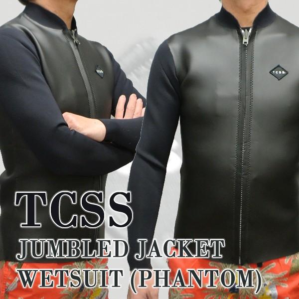 TCSS/ザクリティカルスライドソサイエティ JUMBLE...