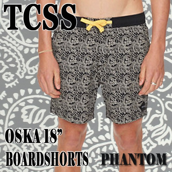 "TCSS/The Critical Slide Society OSKA 18"" TRUNK..."