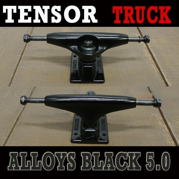 TENSOR/テンサー ALLOYS 5.0 BLACK TRUCK トラッ...