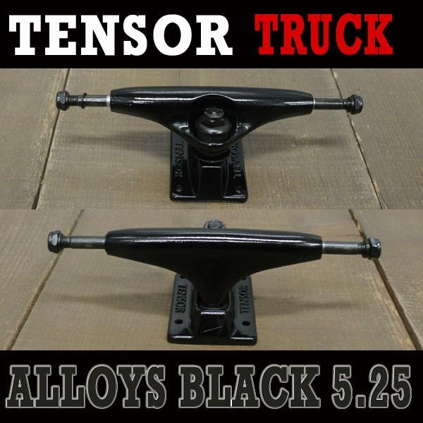 TENSOR/テンサー ALLOYS 5.25 BLACK TRUCK トラッ...