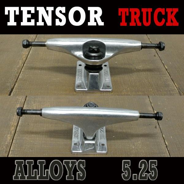 TENSOR/テンサー ALLOYS 5.25 RAW SILVER TRUCK ...