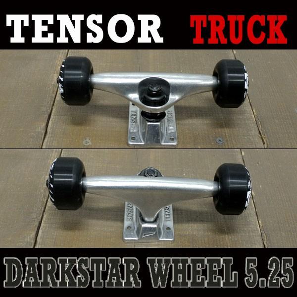 TENSOR/テンサー TRUCK&DARKSTAR/ダークスター W...