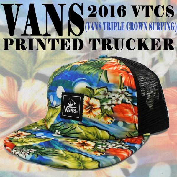 13079bbd952 VANS バンズ 2016 VTCS PRINTED TRUCKER CAP キャップ HAT ハット 帽子の ...
