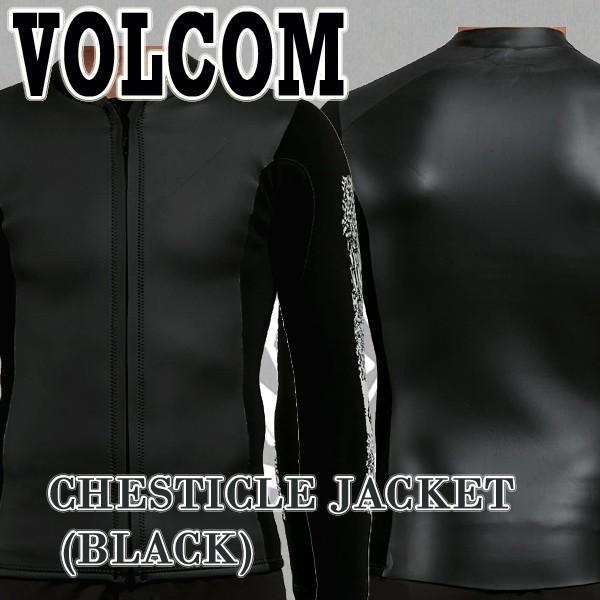 VOLCOM/ボルコム CHESTICLE JACKET BLACK 2018 メ...