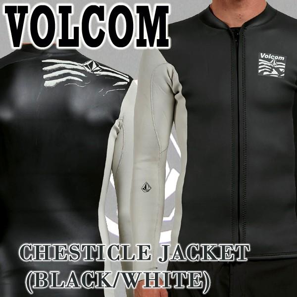 VOLCOM/ボルコム CHESTICLE JACKET BLACK/WHITE ...