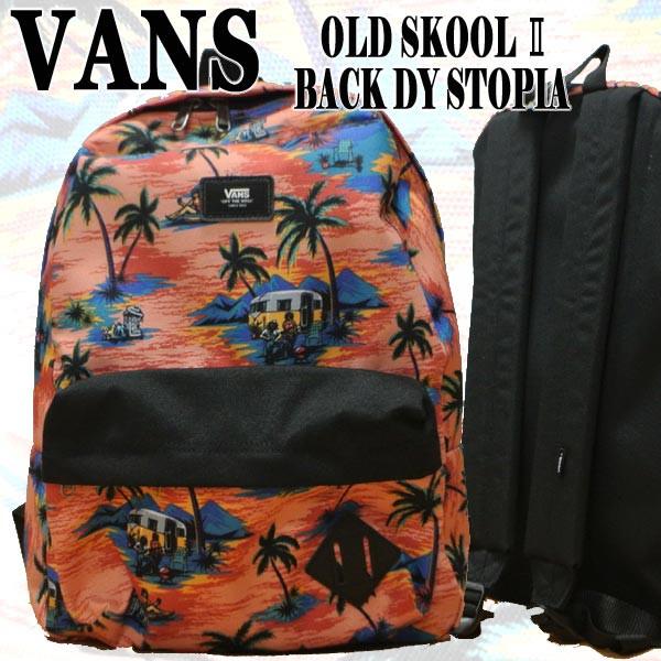 VANS/バンズ ヴァンズ OLD SKOOL 2 BACKPACK DYST...