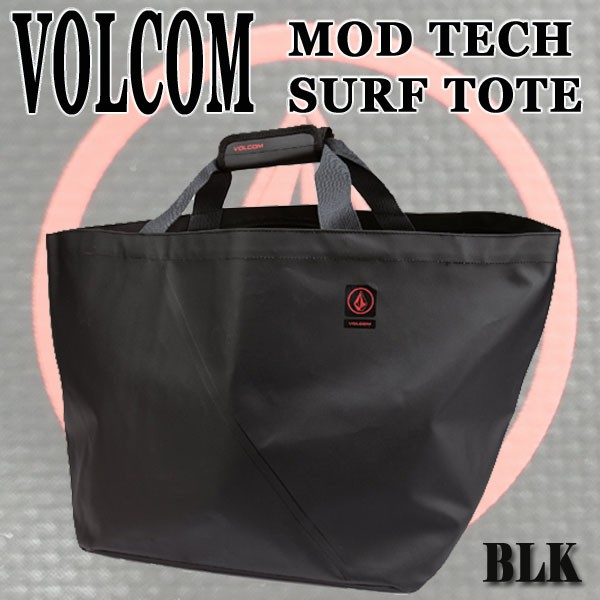 VOLCOM/ボルコム MOD TECH SURF TOTE 防水 トート...